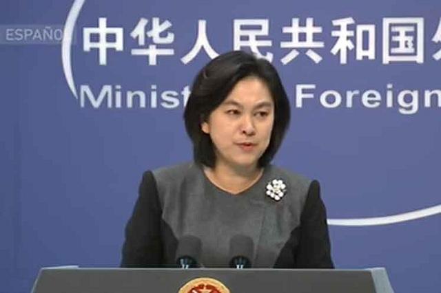 China acusa a Estados Unidos de sabotear relaciones.