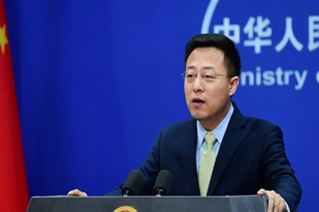 China suspende tratado judicial entre Hong Kong y Estados Unidos.
