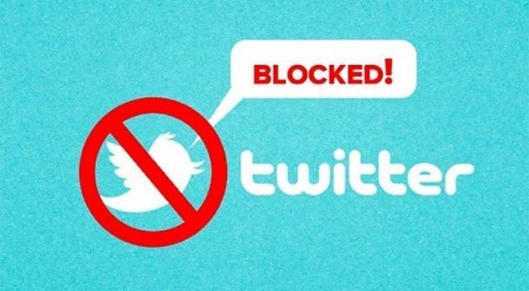 Denuncian censura de Twitter a instituciones culturales cubanas.