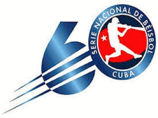Seis  juegos de la Serie Nacional de Béisbol en Güines