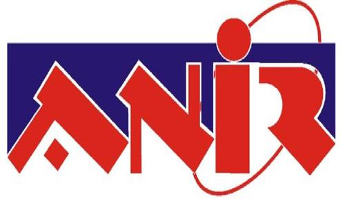 Asociación Nacional de Innovadores y Racionalizadores