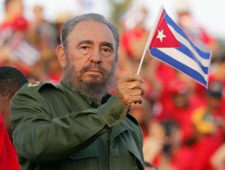 Fidel siempre presente (+ Audio)