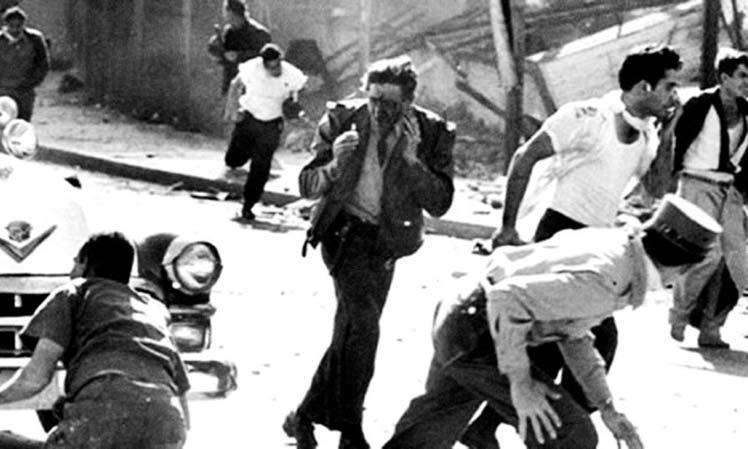 Fue este uno de los primeros actos terroristas contra la naciente Revolución Cubana.