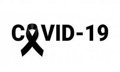 Muere a causa de la Covid-19 Teniente Coronel del Ministerio del Interior en Mayabeque (+Audio)