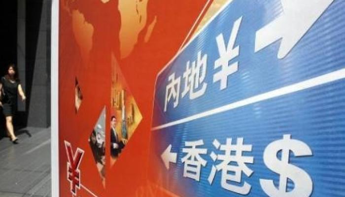 Aumenta casi 20 por ciento Inversión Extranjera Directa en China